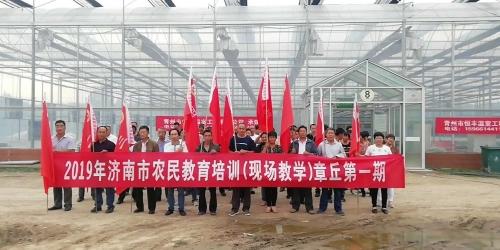 济南市章丘区龙米农业种植专业合作社参加济南市农业局组织的新型农业